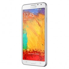 Samsung N7500 Galaxy Note3 Neo 16GB Beyaz